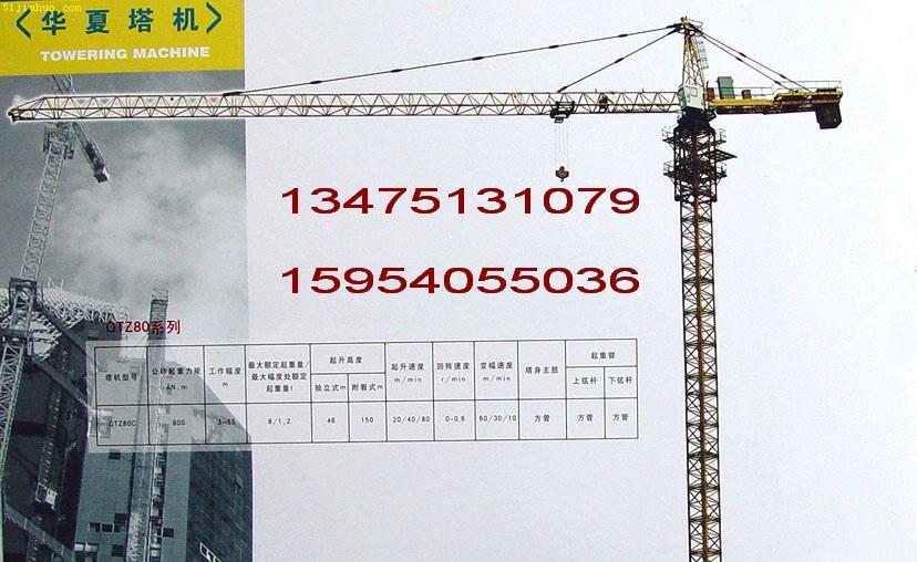 按塔身结构回转方式可分为下回转(塔身回转)
